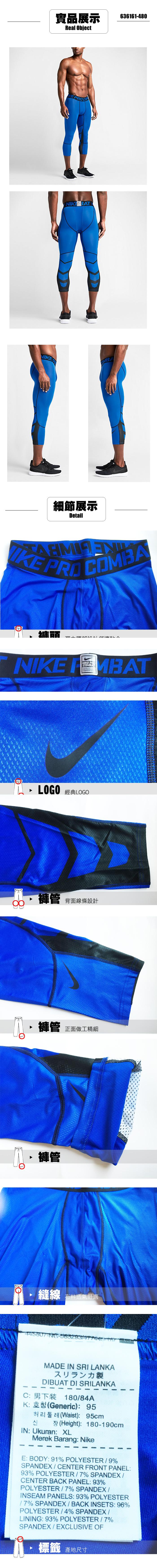 636161藍色
