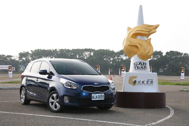 KIA Carens CRDi再度榮獲2016年「車訊風雲獎」國產MPV級距冠軍 ,連續兩年(2015、2016)拿下「年度最佳國產MPV」殊榮。