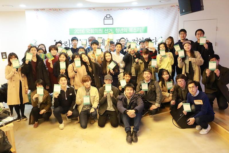 청년유권자위원 첫모임 단체사진!