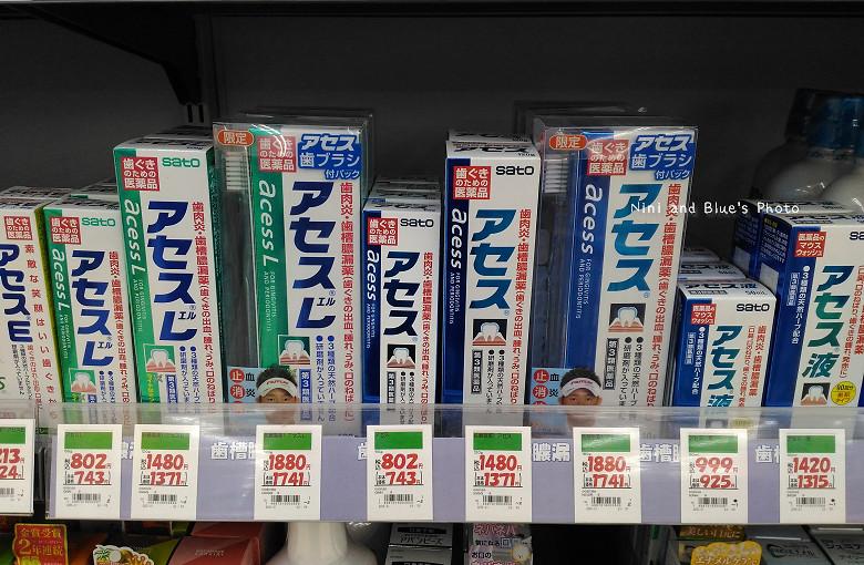 日本九州鹿兒島松本清藥妝價格35