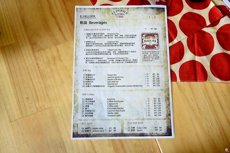 Le Puzzle Creperie & Bar 法式薄餅小酒館板橋早午餐推薦新埔站美食 (86)