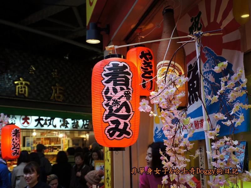 日本上野阿美橫町鰻魚飯02
