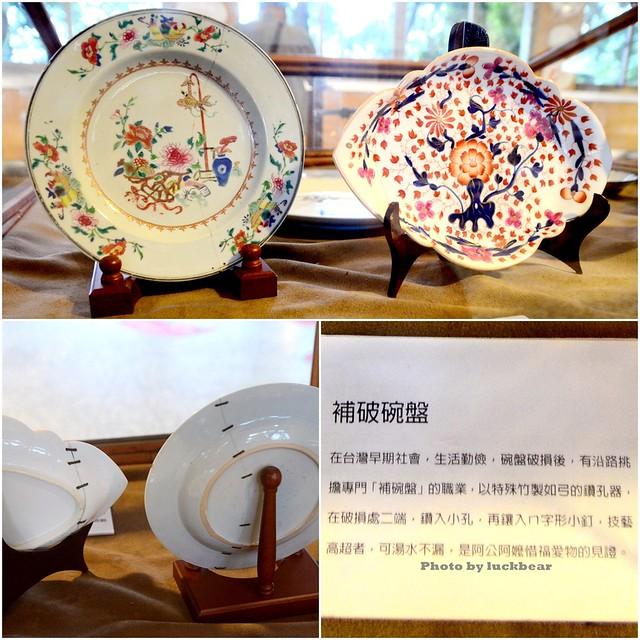 宜蘭碗盤博物館013-DSC_5516