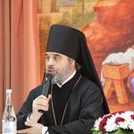 Первый миссионерсий съезд Новороссийской епархии