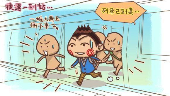 上班族必看香港人在台灣2