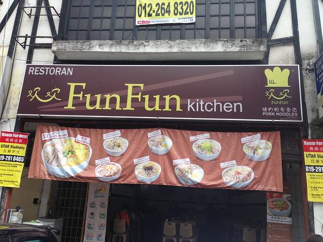 fun-fun_23590683741_o