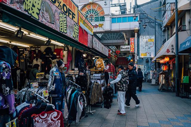 Osaka_Shinsekai_01