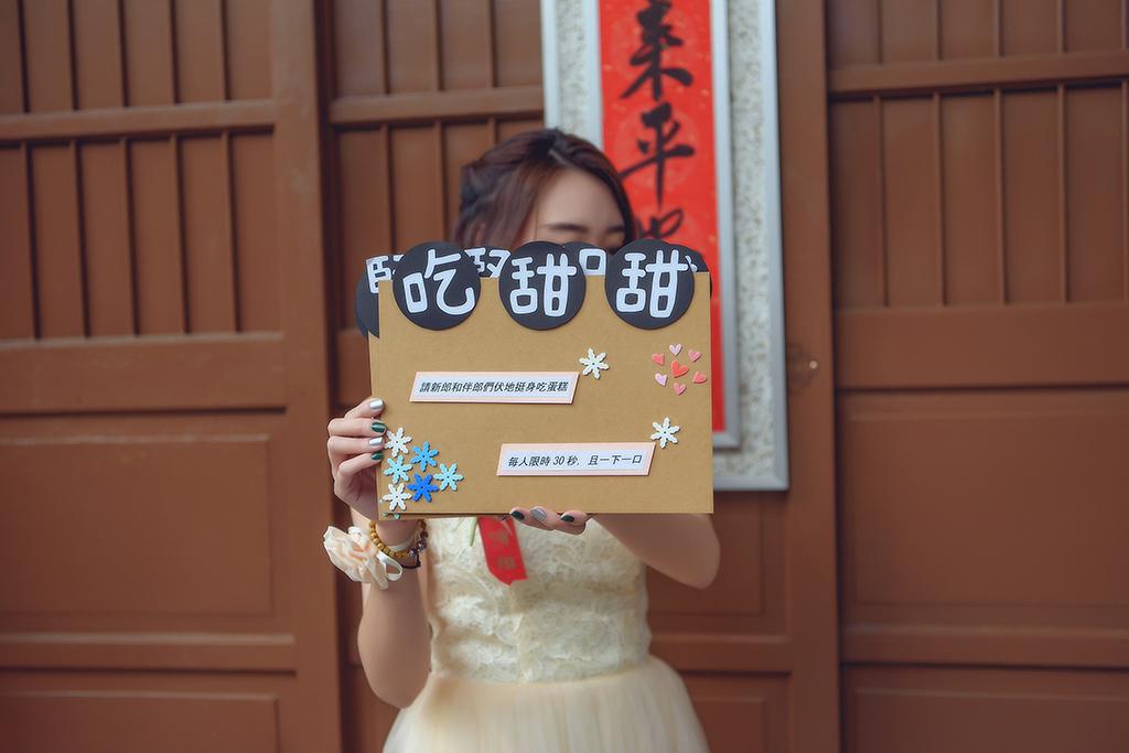 20151230后里東達婚宴會館婚禮記錄 (185)