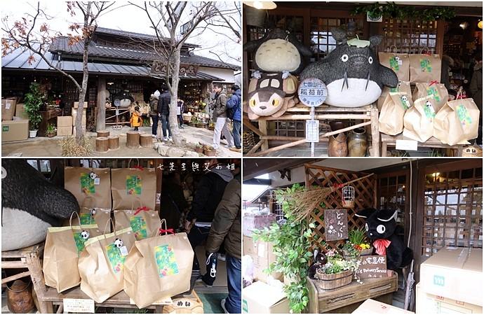 31 福岡三天兩夜自由行行程總覽