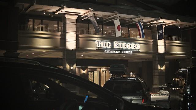 Photo:Kiroro Resort. By MIKI Yoshihito. (#mikiyoshihito)