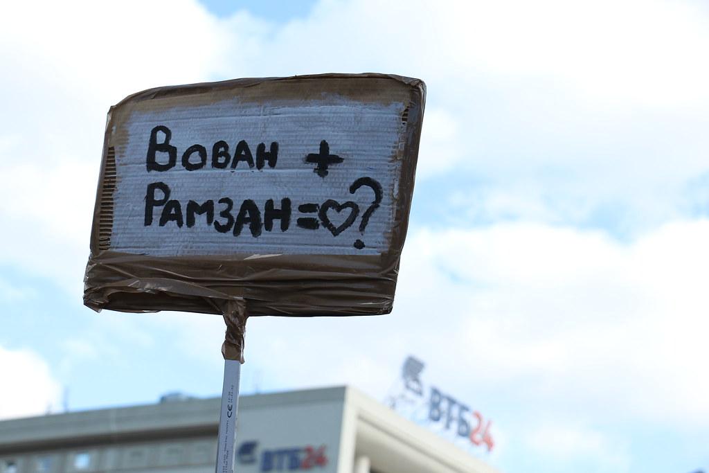 Nemtsov_27fev16_149