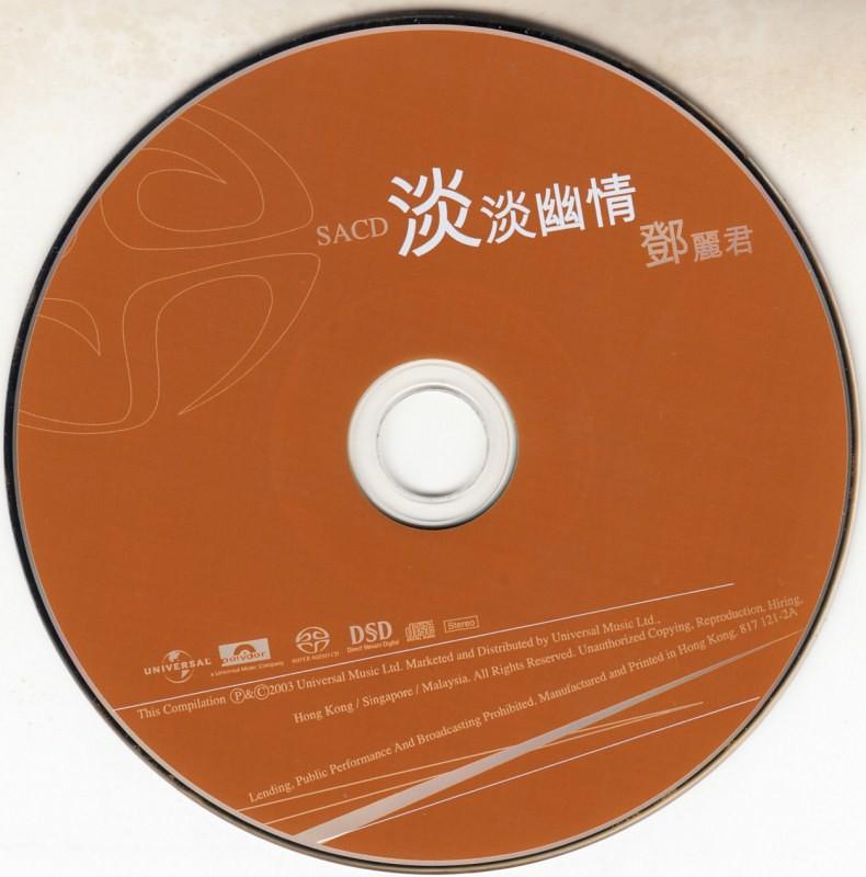 Teresa Teng: Dann Dann Iou Chyng (2003) [SACD ISO]