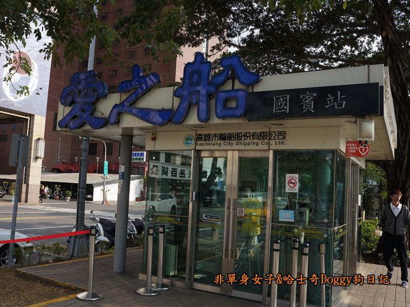 高雄港遊愛河13