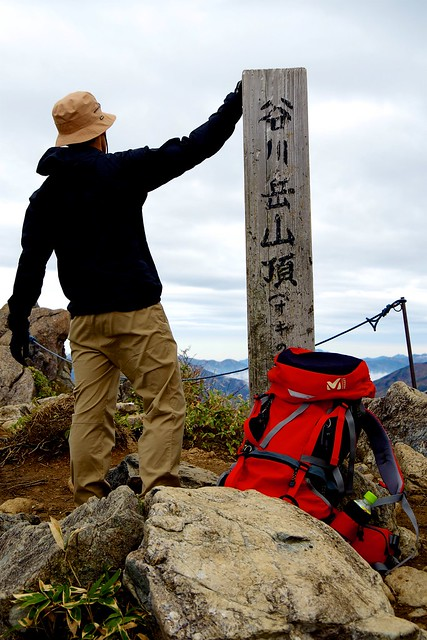 Mt.Tanigawa_dake 020