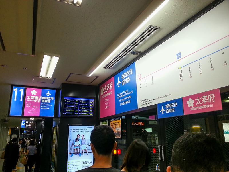 kyushu_day6_8