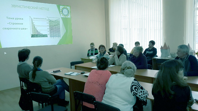 Семінар-практикум для викладачів електротехнічного профілю