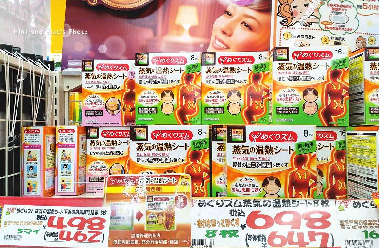 日本藥妝價格京都大阪眼藥水explus合利他命12