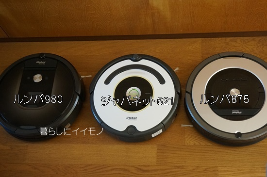 japanet-roomba27