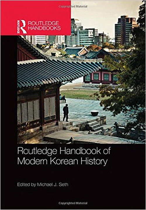 Handbook of Korean history