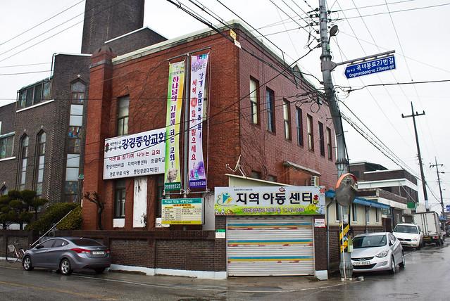 Early modern building, Ganggyeong-eup, South Korea