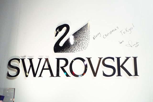 toomilog-swarovskiChristmas2015001