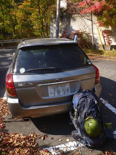 Ashiyasu Parking for Climbers