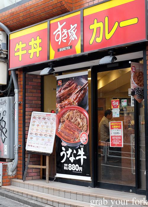 24-hour Sukiya restaurant