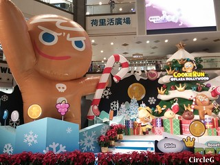 鑽石山 荷里活廣場 COOKIERUN PLAZA HOLLYWOOD HONGKONG 2015 CIRCLEG 聖誕裝飾 (3)