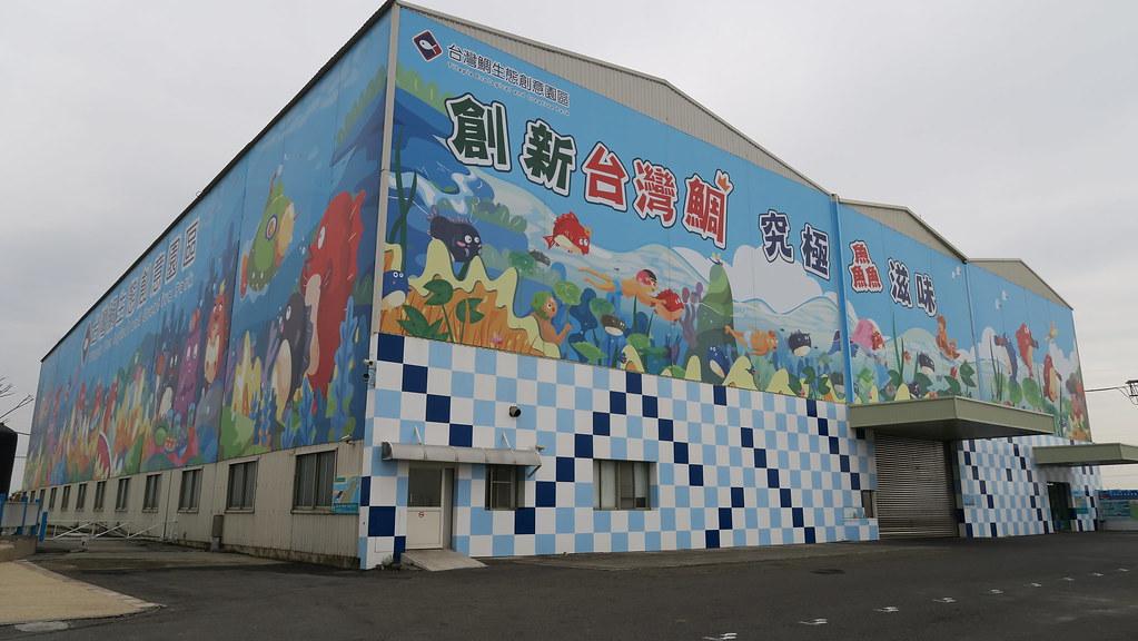 雲林縣口湖鄉台灣雕創意樂園 (72)