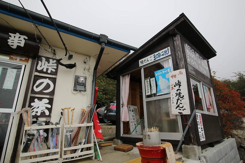 2014-10-04_00025_那須岳.jpg