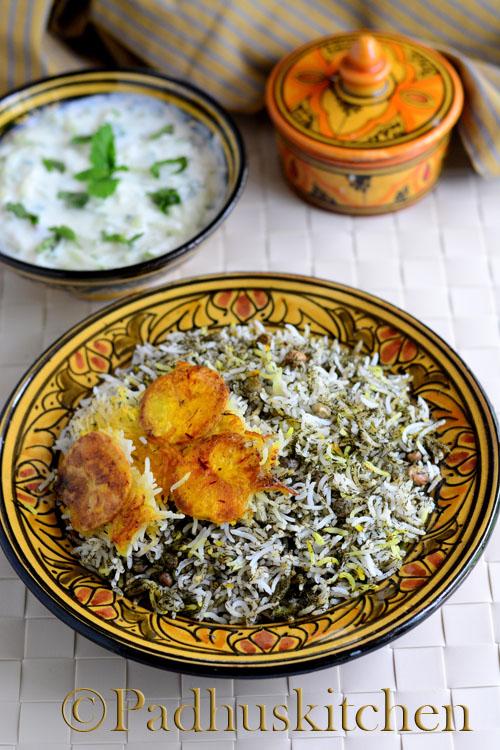 persian dill rice