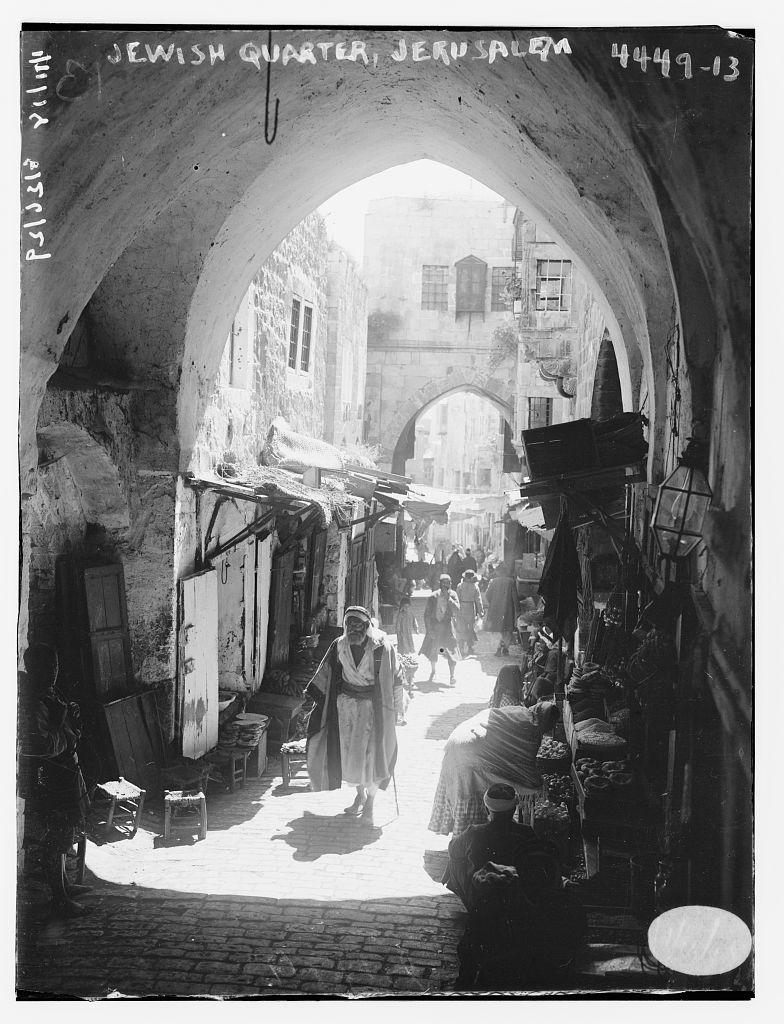 Jewish Quarter, Jerusalem (LOC)