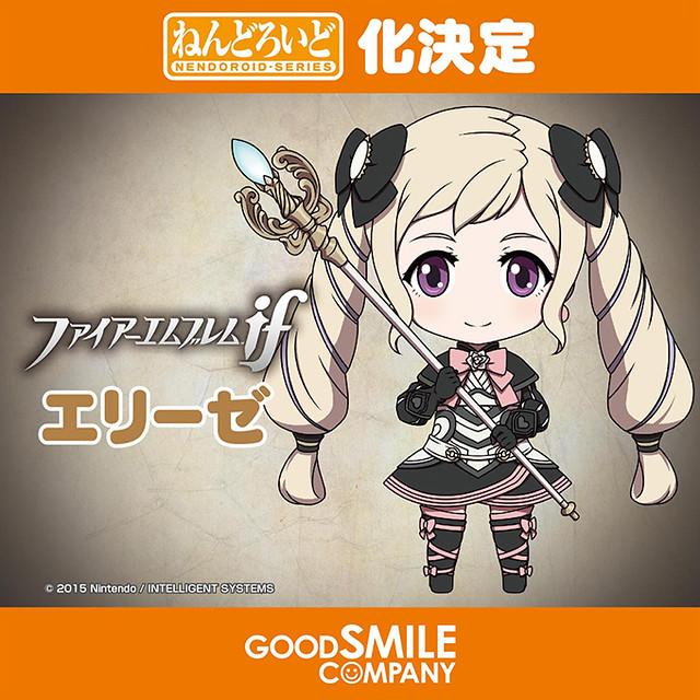 Nendoroid Elise (Fire Emblem Fates)