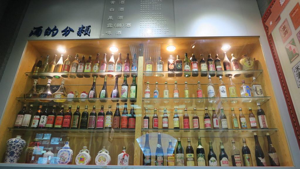 台中市西屯區台中酒廠文物館 (56)
