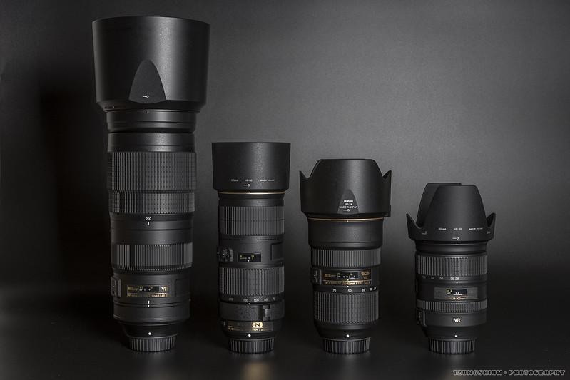 NIKKOR 200-500mm f5.6E ED VR