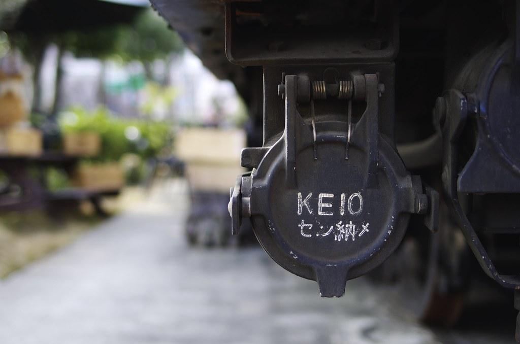 KAZ12025