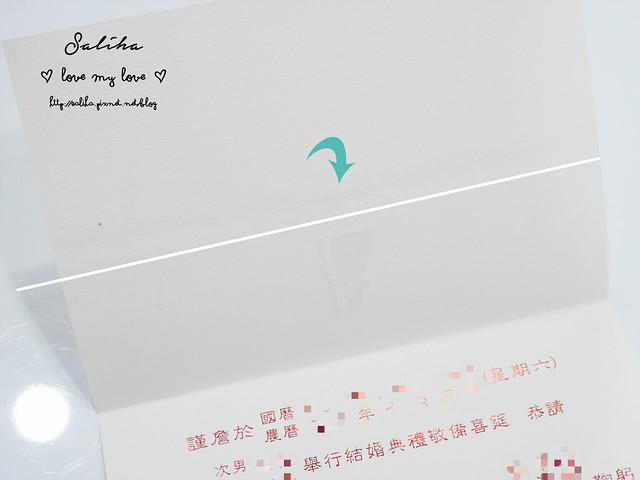 結婚婚禮喜帖廠商印刷 (16)