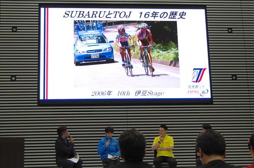 2006年10th伊豆ステージ