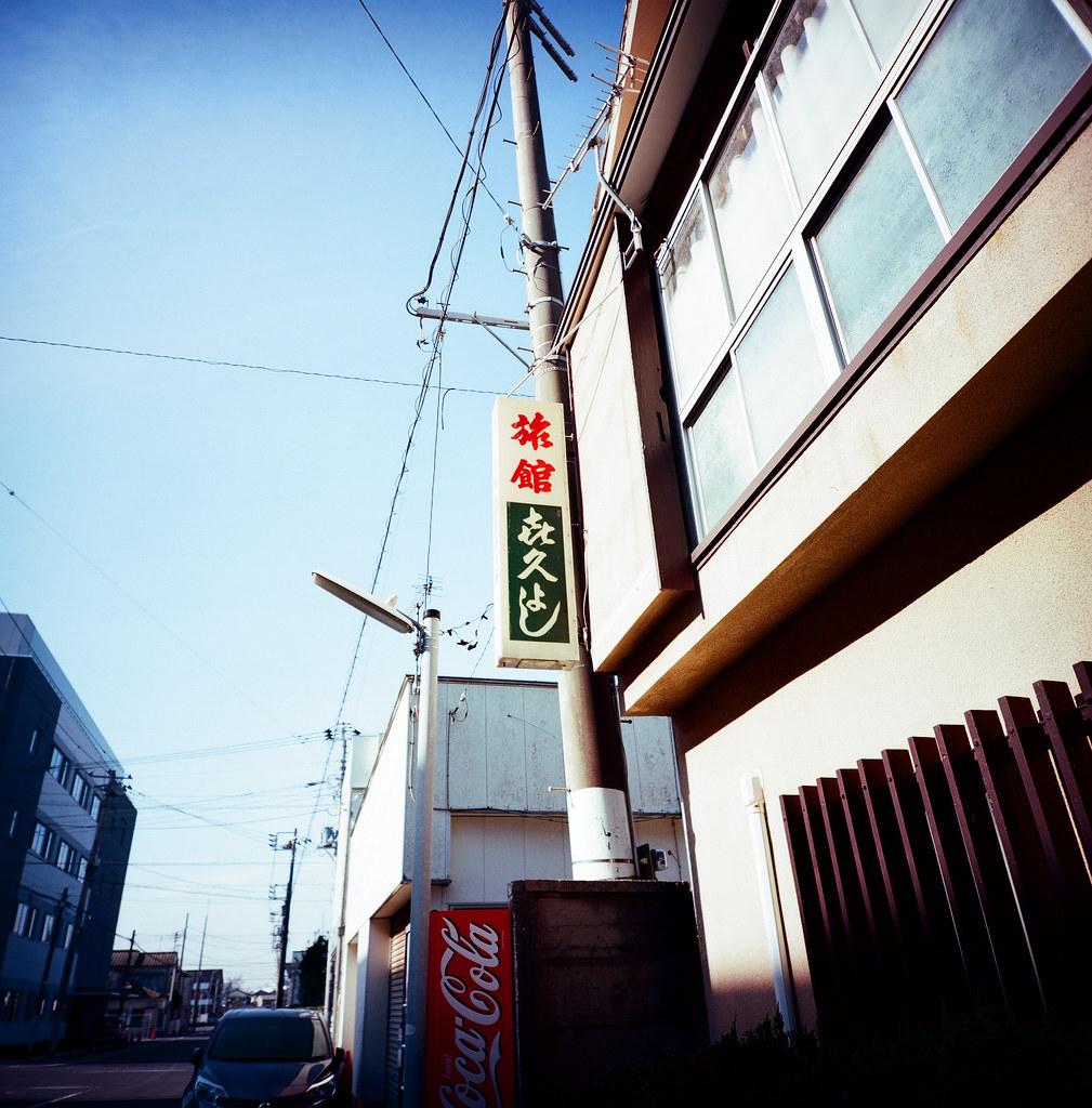 銚子市 Choshi, Japan / Kodak Pro Ektar / Lomo LC-A 120 2016-02-05 銚子真的是一個好悠閒的小鎮,如果哪一天想要消失一段時間的話,我很想再次來到這裡流浪!  Lomo LC-A 120  Kodak Pro Ektar 100 120mm  8281-0008 Photo by Toomore