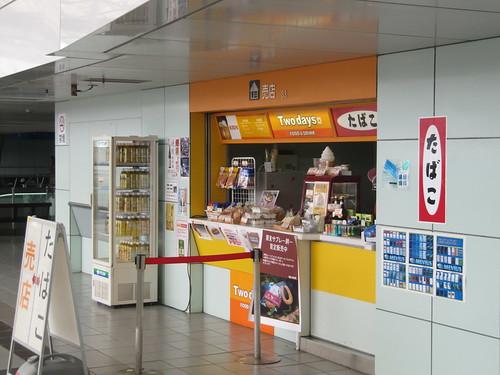 阪神競馬場のTWO DAYS