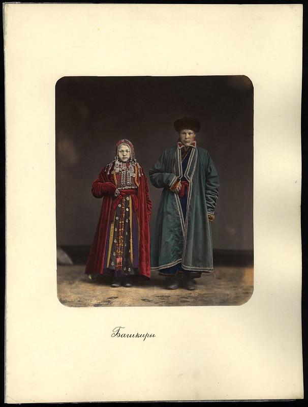 Букарь М., Башкиры, 1872