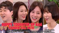 Happy Together S3 Ep.444