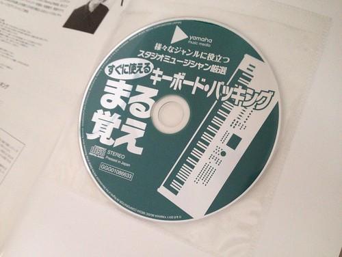 GB_Player_book (2)
