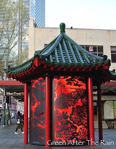 150907h Sydney Chinatown _17
