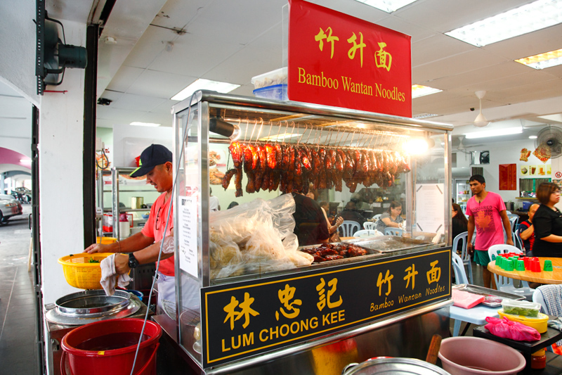 Lum Choong Kee Bamboo Wantan Noodles
