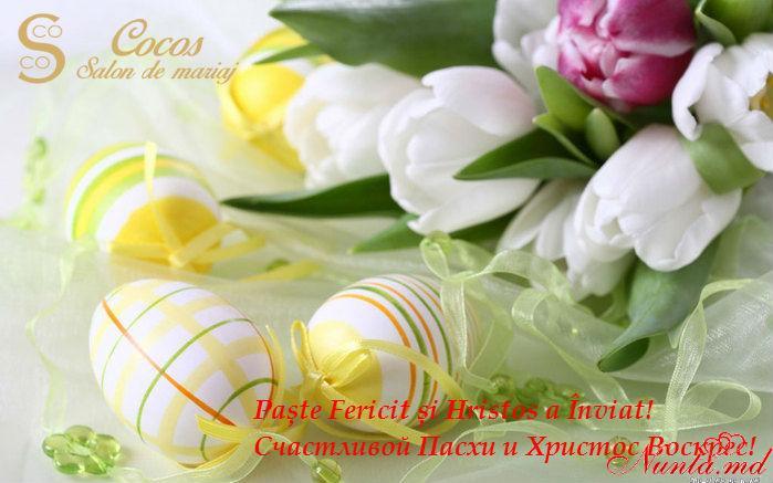 Salon de Mariaj Cocos-Tot luxul și eleganța modei de nuntă într-un singur loc! > Salon de Mariaj Cocos vă dorește Paște fericit alături de cei dragi!