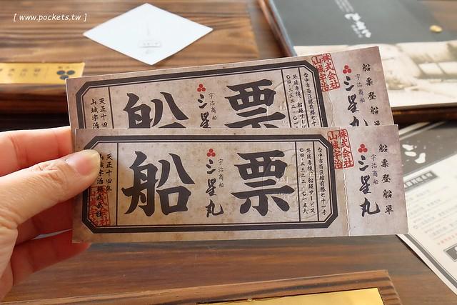 23954000360 80c7584788 z - 【台中西區】三星園抹茶.宇治商船。來自日本的三星丸號,漂亮的船艦外觀,濃濃的京都風情,有季節限定草莓抹茶系列(已歇業
