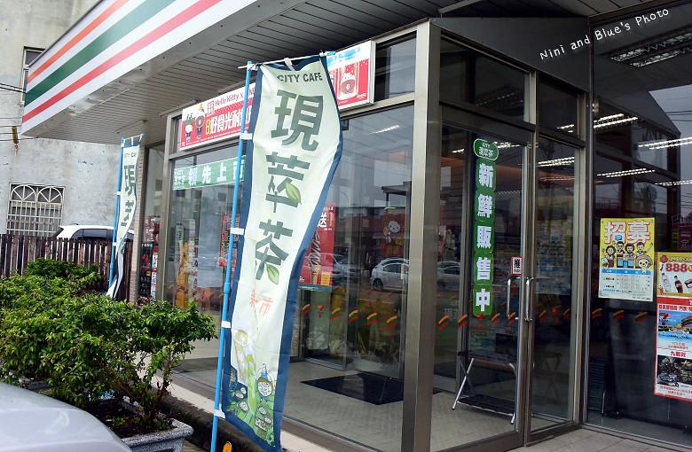 city現萃茶13