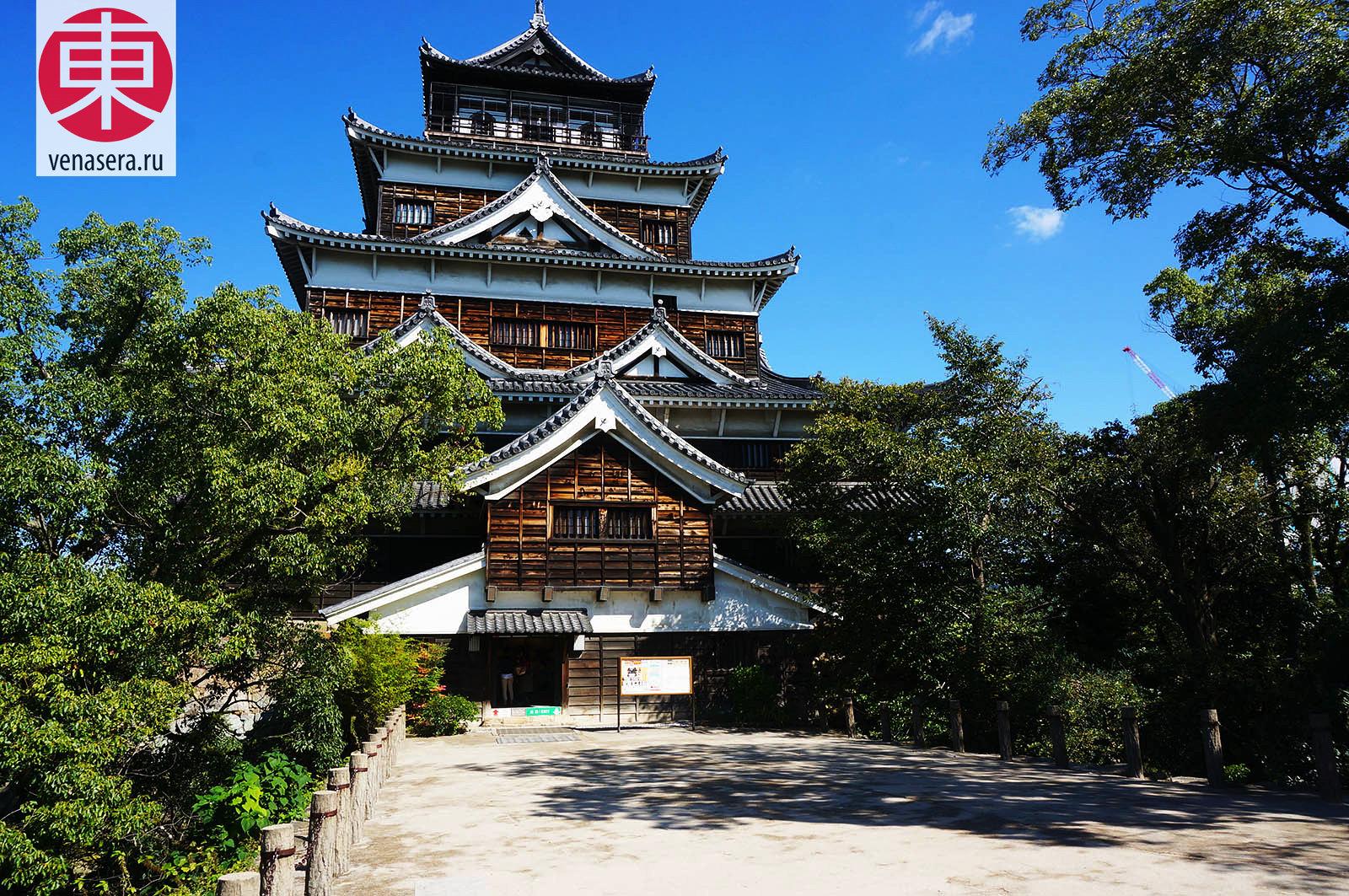 Замок Хиросима, Замок карпов, Carp Castle, Hirosima Castle, 広島城, 鯉城, Хиросима, Hiroshima, 広島, Хонсю, Honshu, 本州, Япония, Japan, 日本.