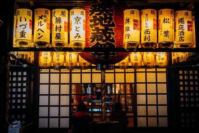 Kyoto_1602_22